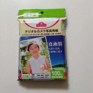 デジタルカメラ 写真用紙 L判 インクジェット 光沢紙(その他)