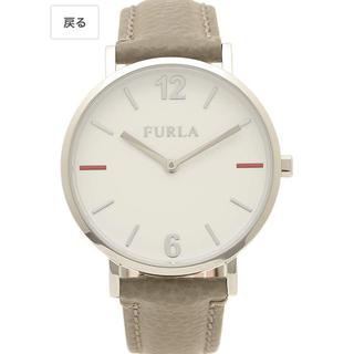 Furla - フルラ 腕時計