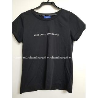 BURBERRY BLUE LABEL - ブルーレーベルクレストブリッジ Tシャツ