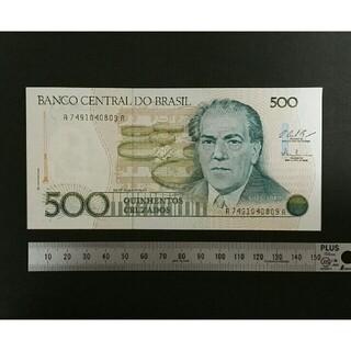 外国旧紙幣 ブラジル 1987年 500クルゼイロ(貨幣)