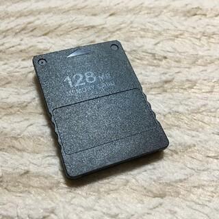 プレイステーション2(PlayStation2)のプレイステーション2 メモリーカード(家庭用ゲーム機本体)