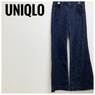 UNIQLO ユニクロ ワイドレッグデニムパンツ