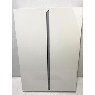 アイパッド(iPad)の新品未開封 iPad 第8世代 128GB Wi-Fi シルバー 即日発送(タブレット)
