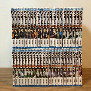 ハイキュー 全巻セット 全45巻