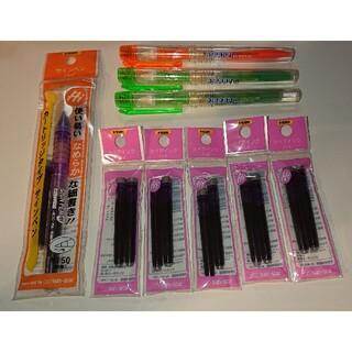 サンスター(SUNSTAR)のカートリッジタイプ サインペン(紫)スペアインク 蛍光ラインマーカーのセット(ペン/マーカー)