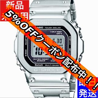 カシオ(CASIO)のGMW-B5000D-1JF G-SHOCK Gショック(腕時計(デジタル))