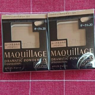 MAQuillAGE - マキアージュ パウダーファンデーション (オークル20)