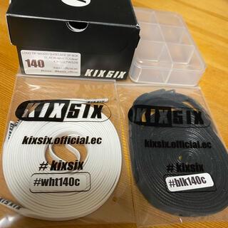 ナイキ(NIKE)のKIXSIX キックスシックス 140㎝ ワックスシューレース(その他)