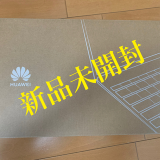 HUAWEI - Huawei ノートパソコン D15 15.6インチ/R7 8G/SSD512G