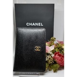 シャネル(CHANEL)のシャネル カードケース 名刺入れ メンズ レディース(名刺入れ/定期入れ)
