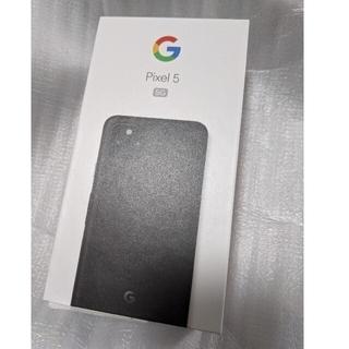 グーグルピクセル(Google Pixel)のオトン様専用Google Pixel 5 ジャストブラック(黒) SIMフリー(スマートフォン本体)
