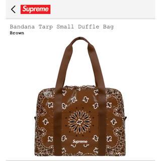 シュプリーム(Supreme)のSupreme Bandana Tarp Small Duffle Bag  (ボストンバッグ)