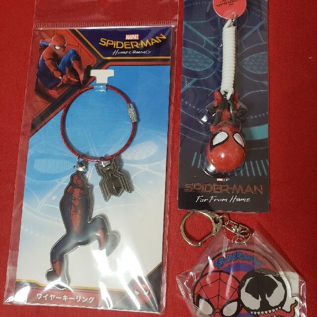 スパイダーマン グッズ まとめ売り メンズのファッション小物(キーホルダー)の商品写真