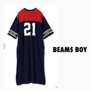 ビームスボーイ(BEAMS BOY)のビームスボーイ フットボールワンピース(ロングワンピース/マキシワンピース)