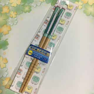 ジェイアール(JR)の新幹線 子ども用箸(カトラリー/箸)