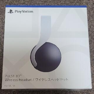 プレイステーション(PlayStation)のPS5 PULSE 3D ワイヤレスヘッドセット(家庭用ゲーム機本体)