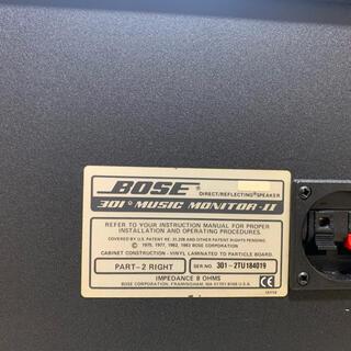 BOSE - BOSE 301 MUSIC MONITOR-II