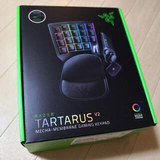 レイザー(LAZER)のRAZER TARTARUS V2 左手デバイス 左手キーボード(PC周辺機器)