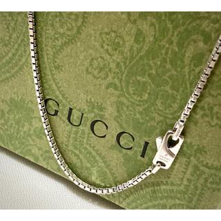 Gucci - グッチ ベネチアンチェーンネックレス Ag925/シルバー925