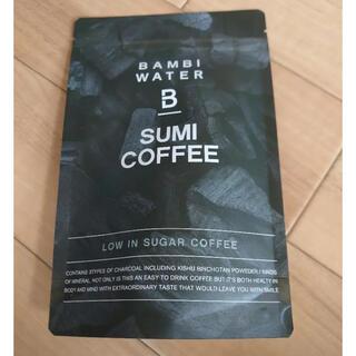 ネスレ(Nestle)のバンビ 炭コーヒー 1袋 チャコールコーヒー(ダイエット食品)