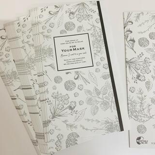 オシャレ ☺︎ 紙製 マスクケース / 外食 美容院 飲食店 等に 50枚