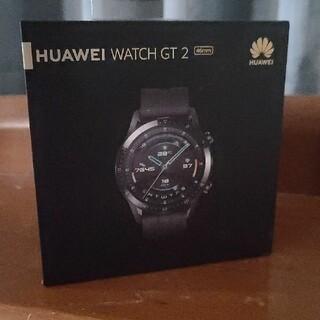 HUAWEI / ファーウェイ Watch GT 2  46mm オマケ付き