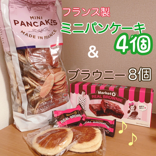 コストコ(コストコ)の残り1セット♪ パンケーキ小袋5袋&ブラウニー8個(菓子/デザート)