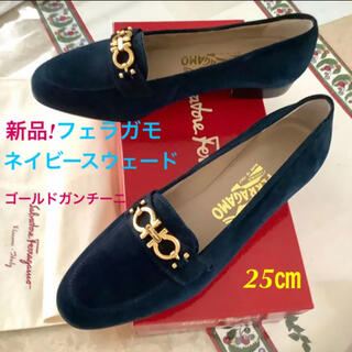 サルヴァトーレフェラガモ(Salvatore Ferragamo)の新品!フェラガモ ゴールドガンチーニ ネイビースウェード ローファー 25㎝(ローファー/革靴)