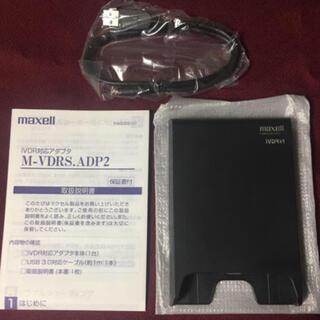 maxell - iVDR対応アダプタ M-VDRS.ADP2