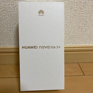 HUAWEI - 新品未開封品 huawei nova lite3+