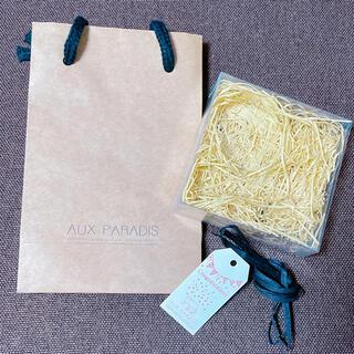 オゥパラディ(AUX PARADIS)のAUX PARADIS 空箱(ショップ袋)