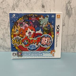 ニンテンドー3DS(ニンテンドー3DS)の妖怪ウォッチ2 真打 3DS(携帯用ゲームソフト)