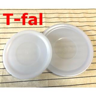 ティファール(T-fal)のティファール シールリッド 16cm20cm(鍋/フライパン)