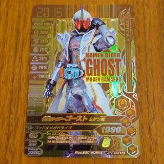 バンダイ(BANDAI)のガンバライジング 仮面ライダーゴースト ムゲン魂 GLR(シングルカード)