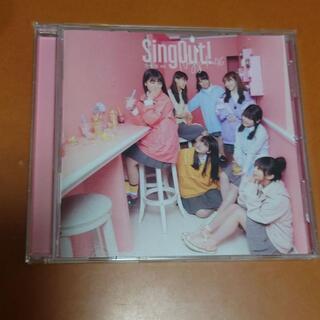 ノギザカフォーティーシックス(乃木坂46)のSing Out! 乃木坂46 通常盤(ポップス/ロック(邦楽))