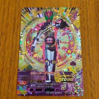 バンダイ(BANDAI)のガンバライジング 仮面ライダーディケイド LR(シングルカード)