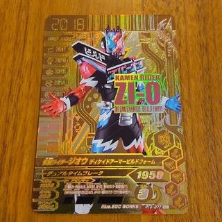 バンダイ(BANDAI)のガンバライジング 仮面ライダージオウ  ディケイドアーマービルドフォーム GLR(シングルカード)