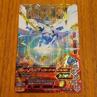 バンダイ(BANDAI)のガンバライジング 仮面ライダーブレイブレガシーレベル100 LR(シングルカード)