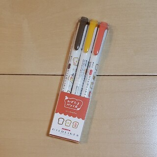 【感謝価格9日まで】mizutama×マイルドライナー   マーカーペンセット(ペン/マーカー)