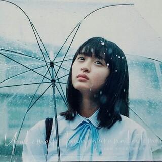 ノギザカフォーティーシックス(乃木坂46)の夜明けまで強がらなくてもいい(TypeーA)(ポップス/ロック(邦楽))