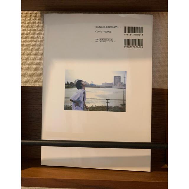 ワニブックス(ワニブックス)の三浦春馬 たぶん 写真集 初版 エンタメ/ホビーの本(アート/エンタメ)の商品写真