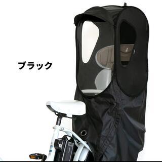 ノロッカ norokka 自転車 チャイルドシート レインカバー リアカバー(自動車用チャイルドシートカバー)