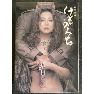 松本清張 けものみち DVD-BOX〈5枚組〉(TVドラマ)