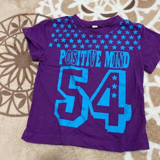 西松屋 - Tシャツ 西松屋 紫 90cm