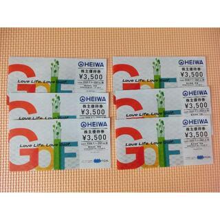 PGM 株主優待券 3500円×6枚セット 21000円分 6月30日迄 送料込(ゴルフ)