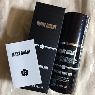 MARY QUANT - MARY QUANT モイスチャー トリート ミルク 75ml