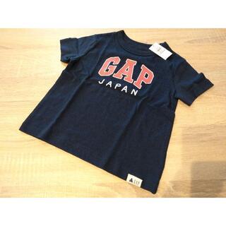 babyGAP - 【新品・未使用】Tシャツ90