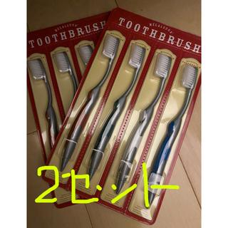 【新品】メラルーカ 歯ブラシ(4本セット)×2