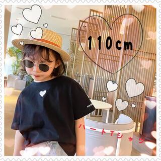 【110cm】送料込み♡ハートTシャツ ブラック 黒 可愛い女の子服 新品(Tシャツ/カットソー)