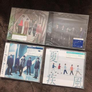 嵐 - 嵐 未開封 CD DVD 初回限定盤セット